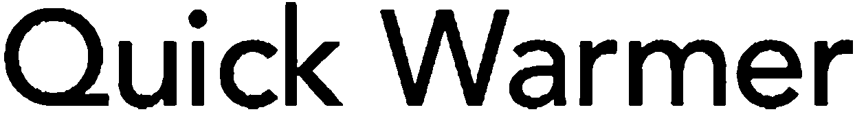 商標審決レポート(Quick Warmer)   2021年