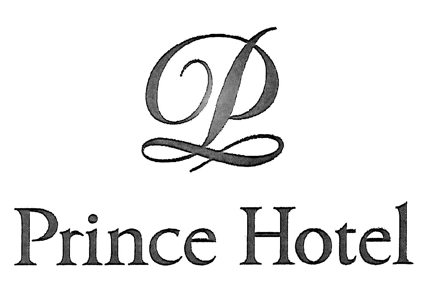 商標審決レポート(Prince Hotel)   2021年